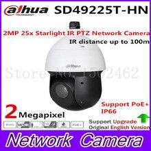 Dahua 2-МЕГАПИКСЕЛЬНАЯ SD49225T-HN 25x Starlight ИК PTZ Сетевая Камера, бесплатная доставка DHL