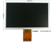 New original AU0 7 inch LCD screen Car DVD A070VW08 V0 tablet industrial equipment