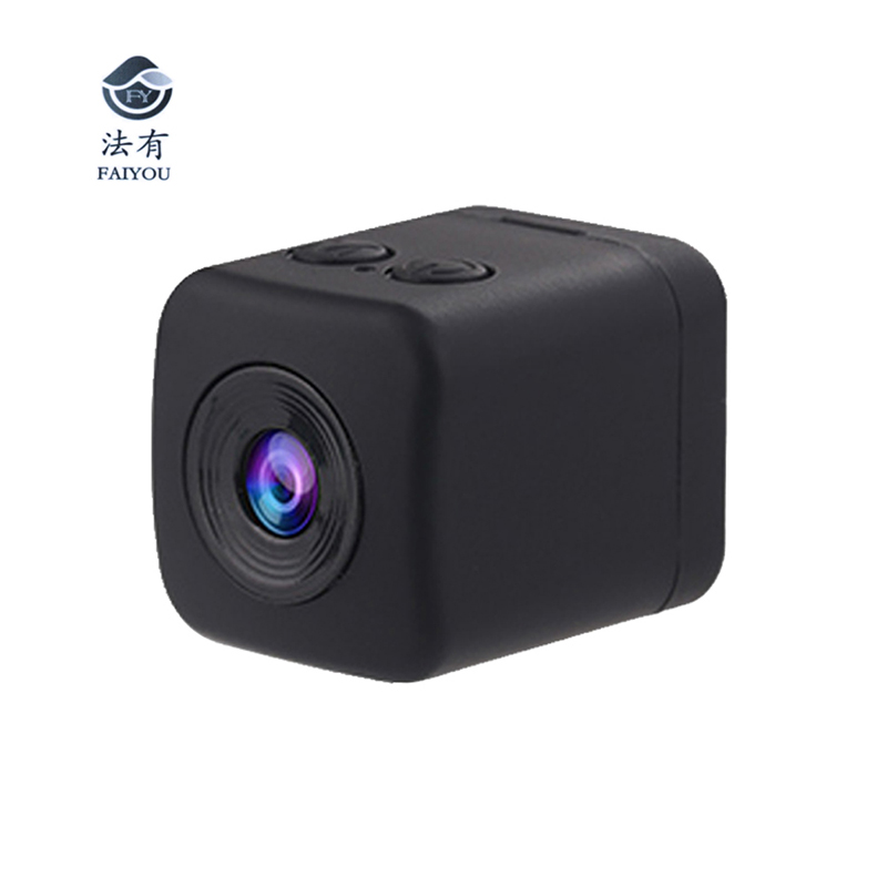 Mini Child Monitor DV DVR Wide Angle 1080P HD Micro Camera Motion Detection Voice Video Wide Angle CCTV Cam Recorder Camcorder