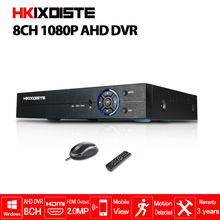 HD CCTV 1080 P DVR 8ch AHD 1080 P nadzoru DVR NVR 8 kanałowy AHD NH 1080 P HDMI security standalone 3G WIFI DVR rejestrator wideo