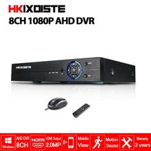 HD CCTV 1080P DVR 8ch AHD 1080P surveillance DVR NVR 8 channel AHD NH 1080P HDMI security standalone 3G WIFI DVR video recorder