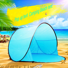 beach tent portable sand free automatic pop up tent quick open outdoor lightweight children camping tents play