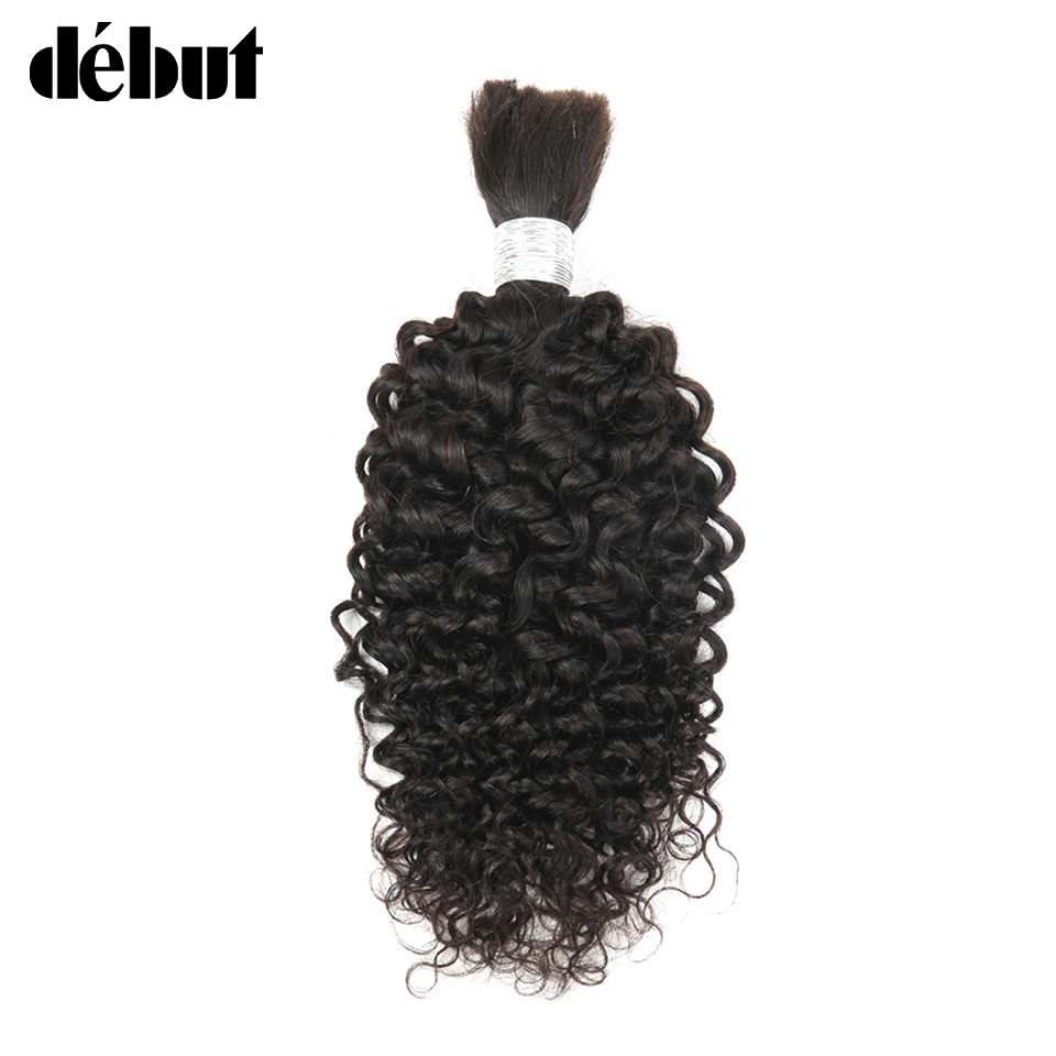 Debut Hair Bulk 10-30 Inch Human Braiding Hair Bulk No Weft 1 Piece Remy Mongolian Kinky Curly Hair For Braiding Free Shipping