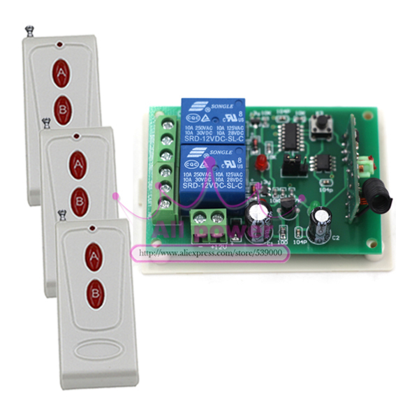 12V 2CH RF Remote Control Switch Wireless Remote System 315/433 MHZ 3 Transmitters And 1 Receiver wireless pager system 433 92mhz wireless restaurant table buzzer with monitor and watch receiver 3 display 42 call button