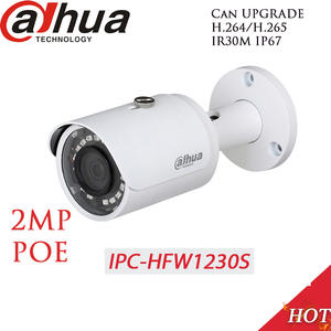 dahua 2MP POE H.265 Bullet IP camera waterproof IR Network
