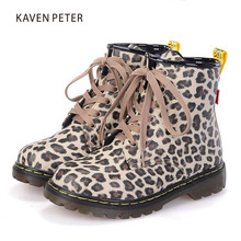 Children Shoes autumn 2017 ankle Martin boots kids PU Leather heart print girls boots fashion baby