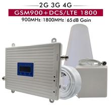 GSM 20dBm 2G מלא