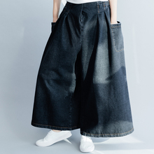 loose pants new loose