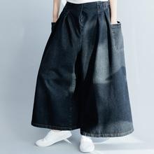 female spring waist pockets