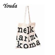 Youda Korean Fashion Canvas Bags Casual Letter Printing Bag Simple Shopping Handbag Large Capacity Classic Style Tote