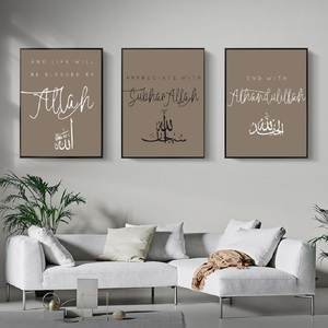 Image 5 - 現代のアラビア語イスラムウォールアートキャンバス絵画書道イスラムプリントポスター写真リビングルームラマダン家の装飾