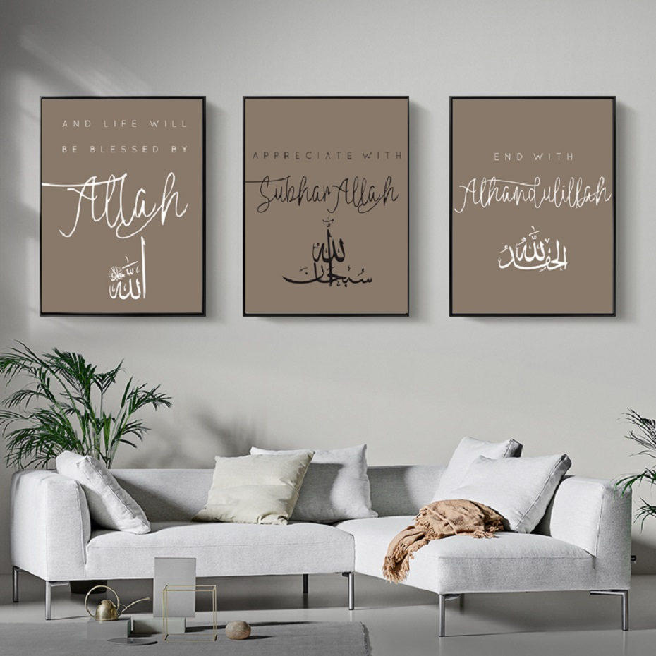 Image 5 - Modern Arabic Islamic Wall Art Canvas Paintings Calligraphy  Islamic Prints Posters Pictures Living Room Ramadan Home  DecorationPainting