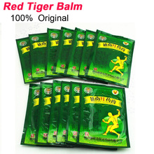 104pcs Vietnam Red Tiger Balm Plaster Creams Vit Body Neck Back Massager Smärtlindring Patch Cream Artrit Cervical C162