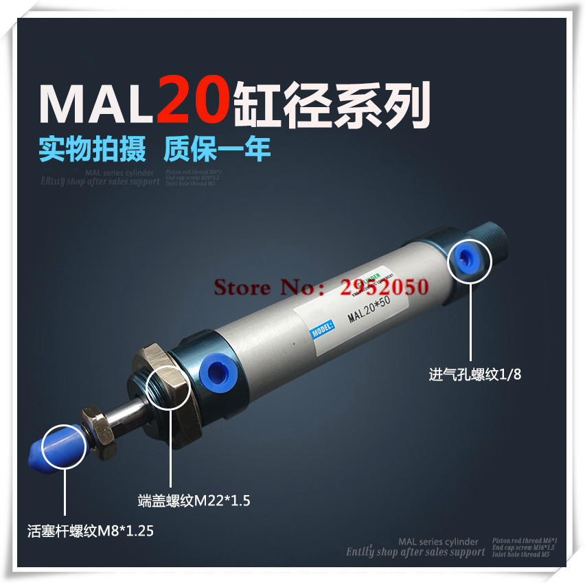 Free shipping barrel 20mm Bore 250mm Stroke MAL20*250 Aluminum alloy mini cylinder Pneumatic Air Cylinder MAL20-250 38mm cylinder barrel piston kit