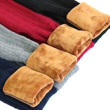 Брюки для девочек; детские вязаные теплые разноцветные леггинсы для девочек; сезон осень-зима
