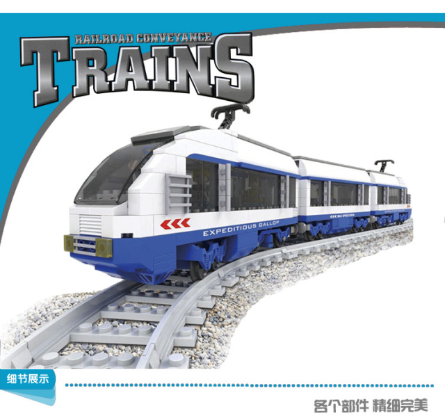 US $24 39 |AUSINI city series The Passenger Train Model Building Blocks set  Compatible Classic Technic Educational Toys for children-in Blocks from