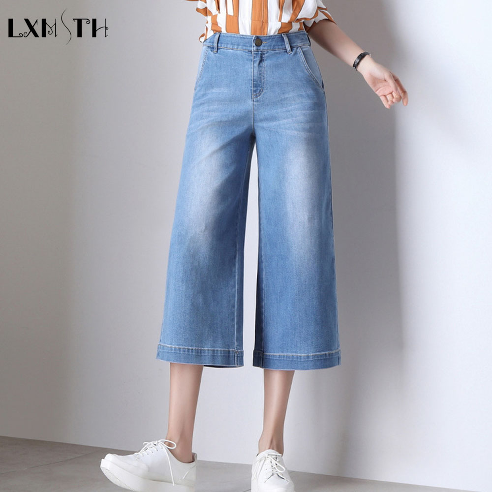 LXMSTH 38 40 Plus Size Wide Leg Jeans For Women Summer High Wasited Loose Denim Capris Pants Ladies Stretch Jeans
