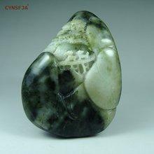 Cynsfja настоящий редкий Сертифицированный китайский душань