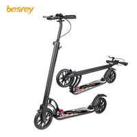Besrey Foldable Scooter Pedal Adjustable Lightweight Scooter City Scooter with 200mm Big Wheel 14 Years Old Up