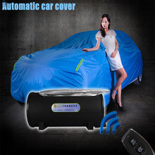 Smart Car Cover , automatic Car Cover with Remote Control , quick and convenient to protect your car