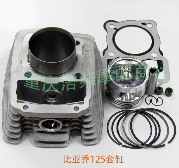 Engine Spare Parts Motorcycle Cylinder Kit For Zongshen PIAGGIO PZ150 PZ125 BYQ150 BYQ125 PZ 125 150 BYQ