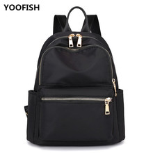 New Waterproof Fashion Oxford Womens Backpack Leisure Travel bag handiness student small computer free shipping XZ-155.