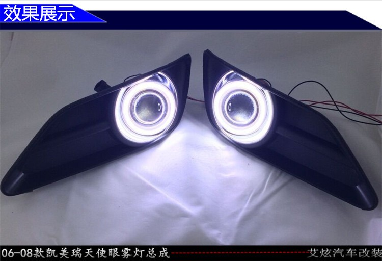 eOsuns Innovative COB angel eye led daytime running light DRL + halogen Fog Light + Projector Lens for toyota camry 2006-08 ownsun innovative super cob fog light angel eye bumper projector lens for toyota camry