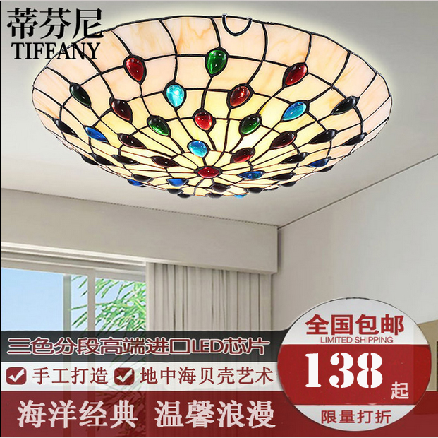 European style ceiling dome light Mediterranean living room dining room bedroom glass lamp balcony romantic LED lightEuropean style ceiling dome light Mediterranean living room dining room bedroom glass lamp balcony romantic LED light