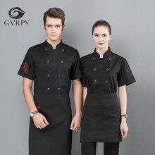 Высококачественная униформа для шеф-повара, летняя одежда с короткими рукавами, для ресторана, кухни, для отелей для кейтеринга, Рабочая форма, рубашка
