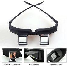 Ленивые читатели горизонтальные призмы Угловые очки для чтения