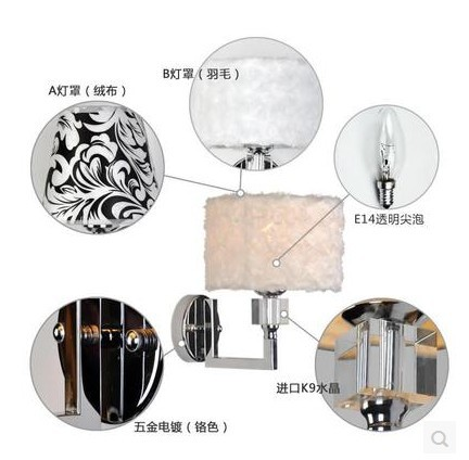 Modern stylewhite feathers romantic wall lamp  1223/1Modern stylewhite feathers romantic wall lamp  1223/1