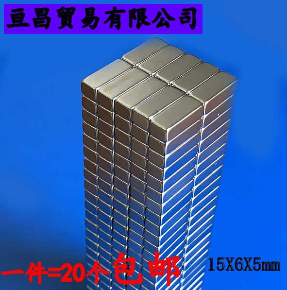 15ミリメートル× 6ミリメートル× 5ミリメートルn35グレードブロックネオジム磁石15*6*5スーパー強い立方体希土類磁石15 × 6 × 5