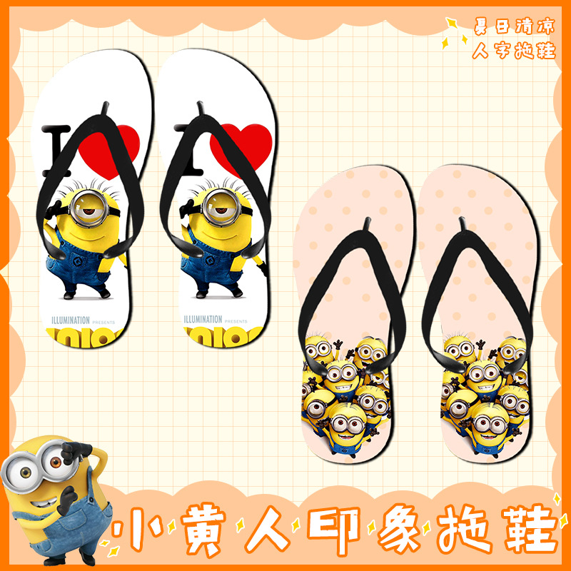 My Hero Academia flip-flops shoes Cosplay Minion shoes Midoriya Izuku cartoon peripheral men and women summer beach shoes