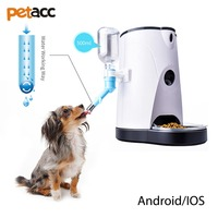 Petacc Cat/Dog Automatic Pet Food Dispenser Smart Pet Feeder Pet Feeding Machine with Audio and Video Recording For IOS Android