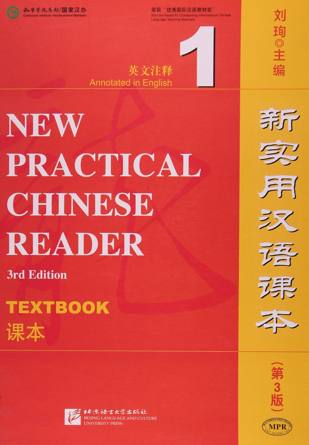 Workbooks new practical chinese reader 2 workbook : Aliexpress.com : Buy New Practical Chinese Reader 3rd Edition Text ...