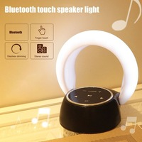 ICOCO Moon Bluetooth Speaker Touch Panel with Ambient LED Night Light Home Room Decor Stereo HiFi Portable Wireless Loudspeaker
