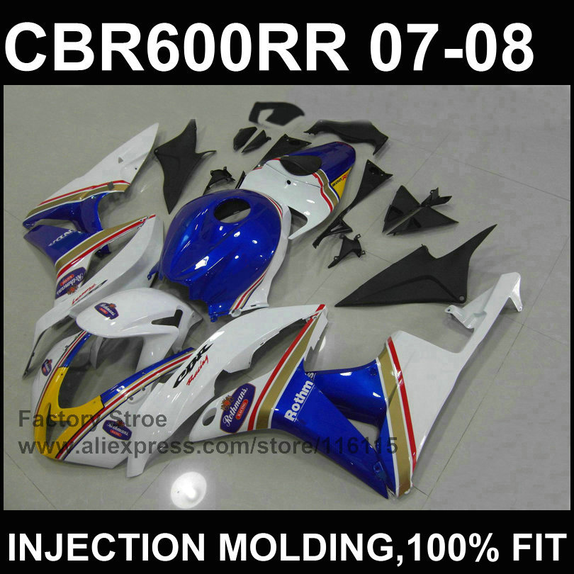 Blue white bodyworks Injection mold for HONDA F5 CBR 600 RR  2007 2008 cbr600rr  07 08 ABS  fairing part mouse component plastic injection mold cnc machining household appliance mold ome mold
