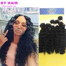 Ms Lula Deep Wave Hair with Closure Indian Loose Deep Curly Hair 200g for Full Head Virgin Deep Hair Style