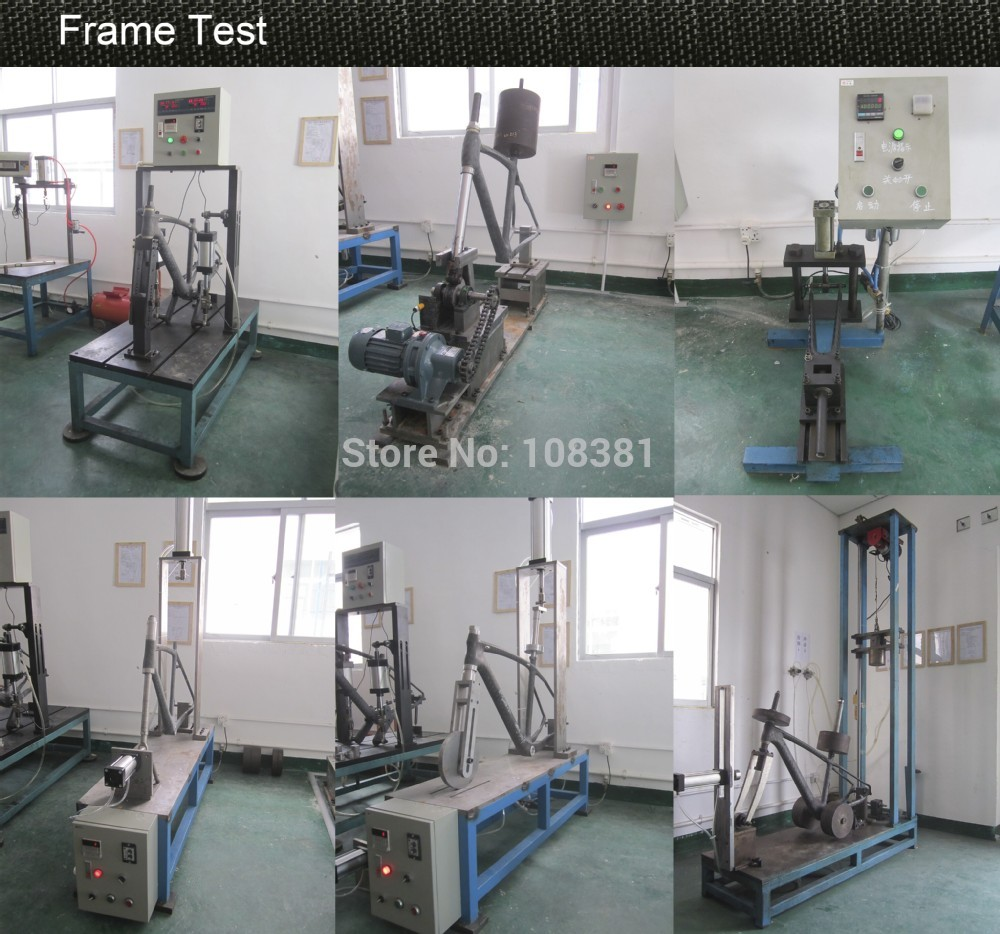 Frame Test