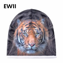 Online Get Cheap Tiger Beanie Hat -Aliexpress.com  f55275feadc4