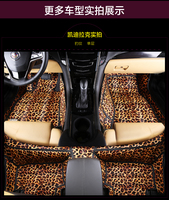 leopard full surrounded car floor mats for Tesla Model S CayennebosterMACAN no odor waterproof non slip carpets 5 seats cars
