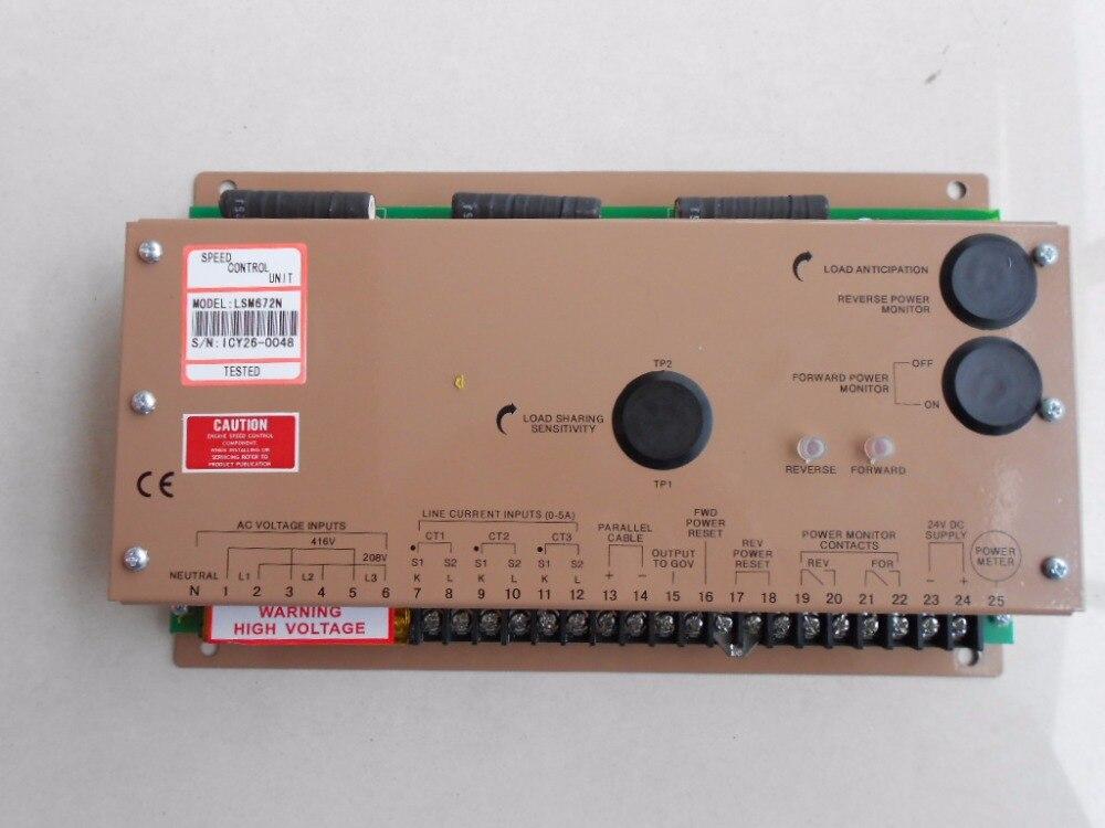 LSM672N Speed Controller браслет цепь lsm 925