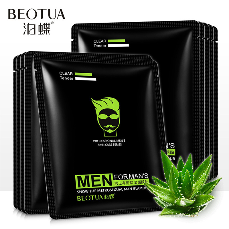 1pcs Men Aloe Facial Mask Skin Care Moisturizing Facial Mask Anti Wrinkle Whitening Nourishing Facial Mask