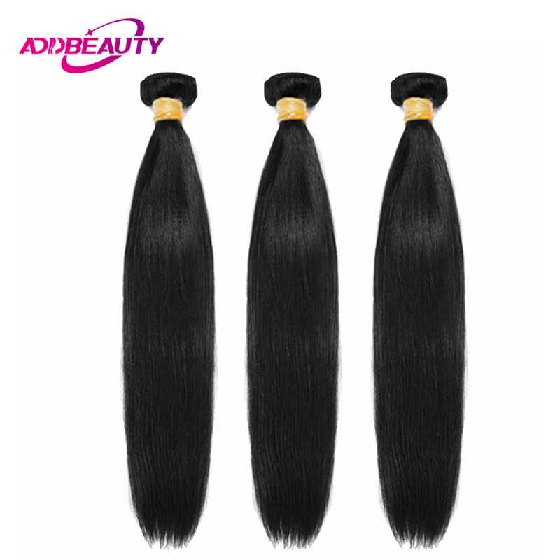 Addbeauty Indian Virgin Straight Hair Bundle Human Hair Extension For Black Women Natural Color Unprocessed 1 PCS Double Weft