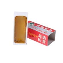 Soldering Tin Material Paste Carton Rosin Iron Soft Solder Welding Repair Fluxe