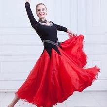 d83a6d06 Sukienka Do Tańca Towarzyskiego Promocja-Sklep dla promocyjnych ...