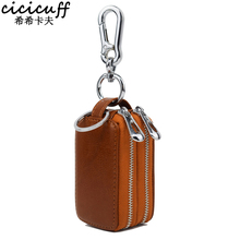 CICICUFF 2019 New Double Zipper Car Key Wallet Man and Woman Genuine Leather Keys Organizer Pouch 2 Keychain Holder Case