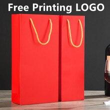 Красное вино сумка 100 шт./лот печать логотипа дизайн Красного цвета бумажный подарочный пакет мешок горячего тиснения шелкография