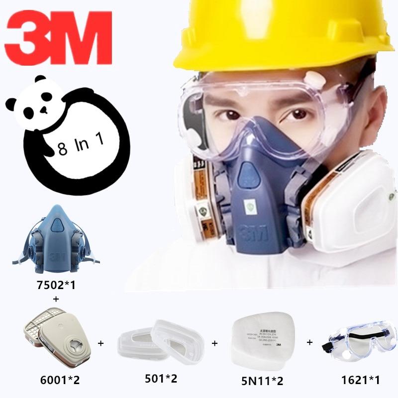 8 in 1 3M 7502 6001 Half Gas mask Organic Vapor Silicone Respirator Protective Paint Spray