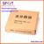 8 Núcleos De Fibra Óptica Caixa De FTTH, Caixa de Material ABS, FTTH Caixa de Distribuição, PLC Divisor de Seleção